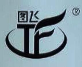 荆州市图飞生物科技有限公司参加第十二届全国肥料信息交流暨产品交易会