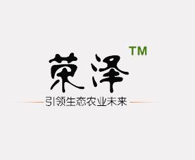 潍坊泽尔现代农业有限公司
