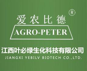 江西叶必绿生化科技有限公司