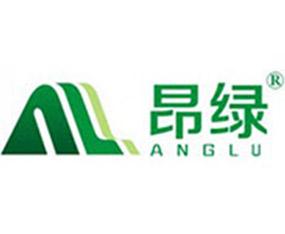 陕西昂绿生物科技有限公司