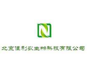 北京佳利农生物科技有限公司