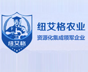 天津纽艾格农业科技有限公司