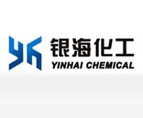 郑州银海化工有限公司