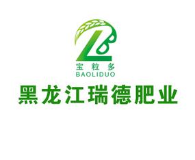 黑龙江瑞德肥业有限公司