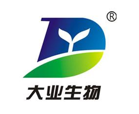 青岛大业生物科技有限公司参加第二届中国甘肃农资交易大会暨种子、农药、化肥展示订货洽谈会