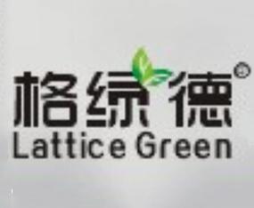 浙江省杭州市格绿德农化有限公司