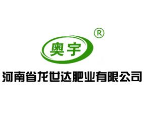 河南省龙世达肥业万博manbetx官网客服