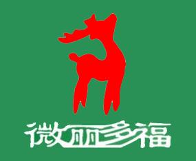 青岛微丽多福肥料有限公司