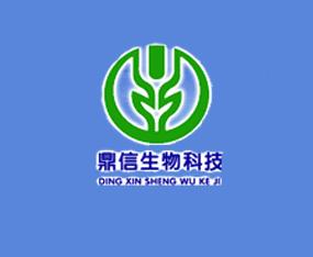 梁山鼎信生物科技有限公司