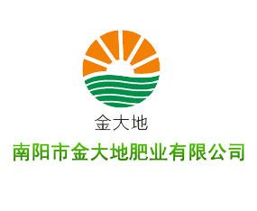 南阳市金大地肥业有限公司参加2009中国宿州黄淮海(夏季)种子信息交流暨产品展示会