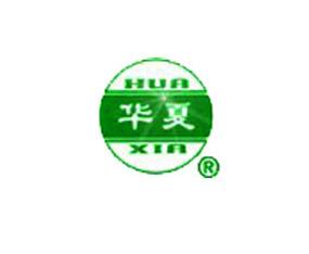 常州华夏农药万博manbetx官网客服