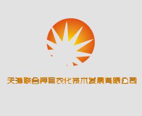 河南瑞森农业科技有限公司