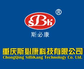 重庆斯必康科技有限公司