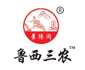 山东阳谷鲁西化工总厂参加2011第四届河北肥料信息交流暨产品交易会