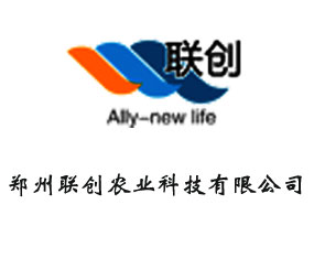 郑州联创农业科技有限公司参加2012中国郑州春季农资交易会