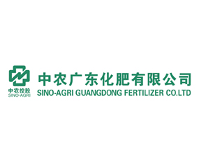 中农广东化肥有限公司