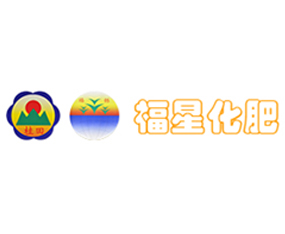 广西福星化肥有限责任公司