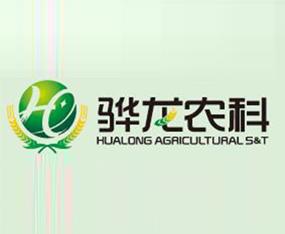 贵州骅龙农业科技有限公司