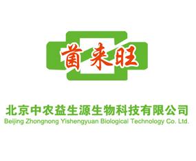 北京中农益生源生物科技万博manbetx官网客服