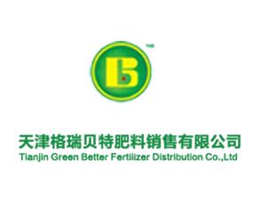 天津格瑞贝特肥料销售有限公司