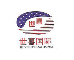 美国世喜国际集团