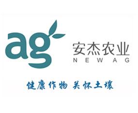 四川安杰农业科技有限公司
