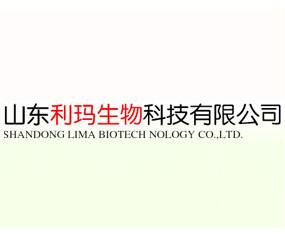 山东利玛生物科技有限公司