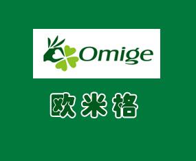 成都欧米格农业科技有限公司