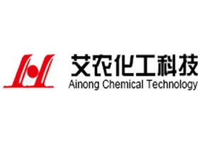 上海艾农化工科技万博manbetx官网客服