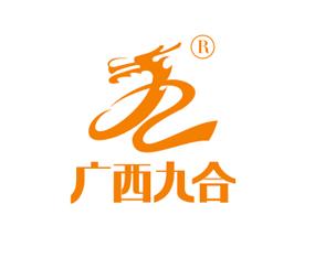 广西九合植保化学有限公司参加河北省第二十四届植保信息暨农药械交流会