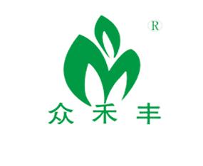 青岛众禾丰作物保护有限公司