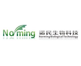 杭州诺民生物科技有限公司