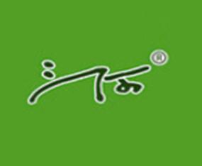 辽宁省海城市三河有机肥料制造有限公司
