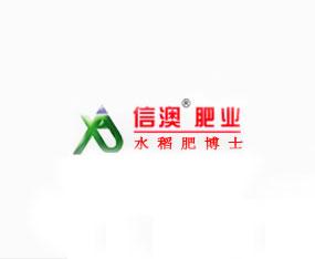 广东信澳化肥有限公司