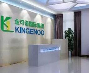 金可诺(北京)生物科技有限公司