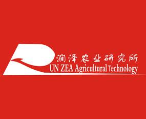 吉林省润泽农业研究所