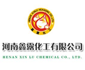 河南鑫露化工有限公司参加2011郑州春季农资交易会