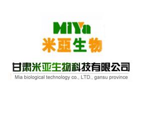 甘肃米亚生物科技有限公司