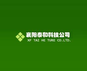 襄阳泰和科技开发有限公司