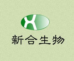 朝阳新合农业生物资源开发有限公司