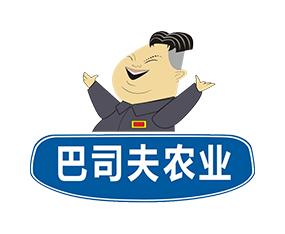 河南巴司夫农业科技有限公司参加2010第七届华东地区肥料(农资)产品交易暨信息交流会