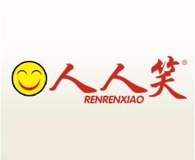 北京人人笑肥料有限公司