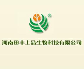 郑州田丰生化工程有限公司