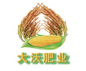 四川省大沃肥业有限责任公司