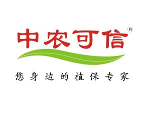 北京中农可信生化科技发展有限公司