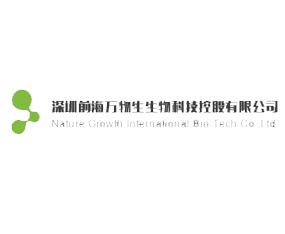 深圳前海万物生生物科技控股有限公司