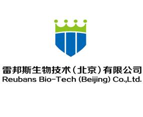 雷邦斯生物技术(北京)有限公司