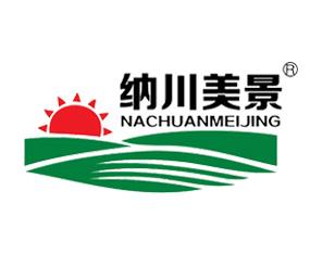 山东纳川农业科技有限公司