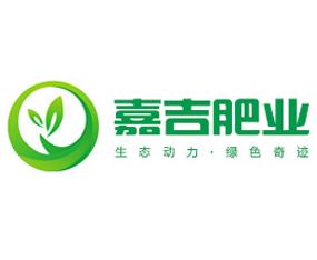 鞍山嘉吉肥业有限公司