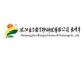 沈阳金尔露生物科技有限公司